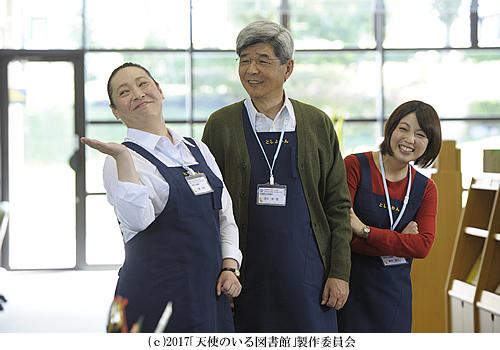 tenshitoshokan-500-3.jpg