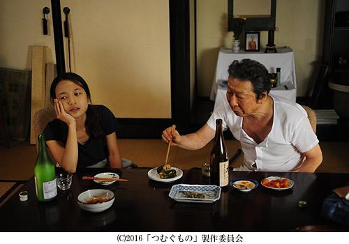 tsumugu-500-2.jpg