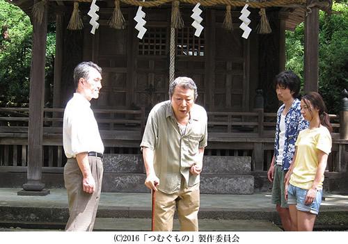 tsumugu-500-3.jpg