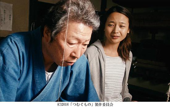 tsumugu-550.jpg