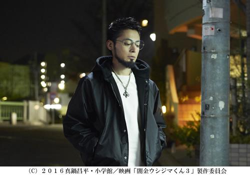 ushizima3-500-1.jpg