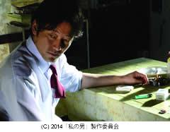 watashinootoko-2.jpg