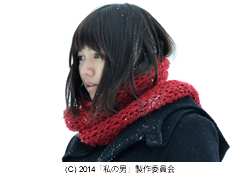 watashinootoko-3.jpg