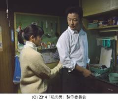 watashinootoko-4.jpg
