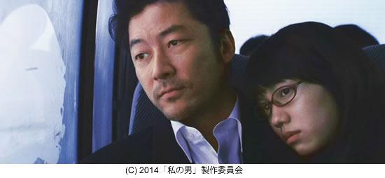 watashinootoko-550.jpg