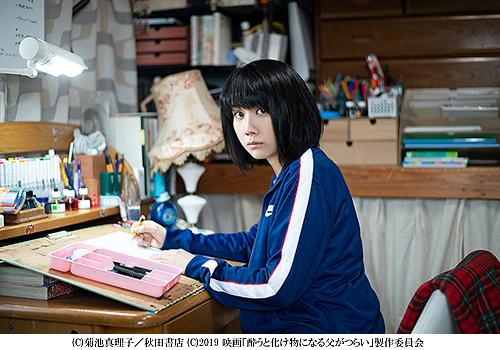 youchichi-500-2.jpg