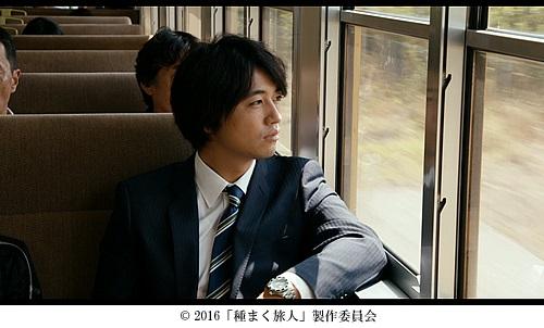 yumenotsugiki-500-2.jpg