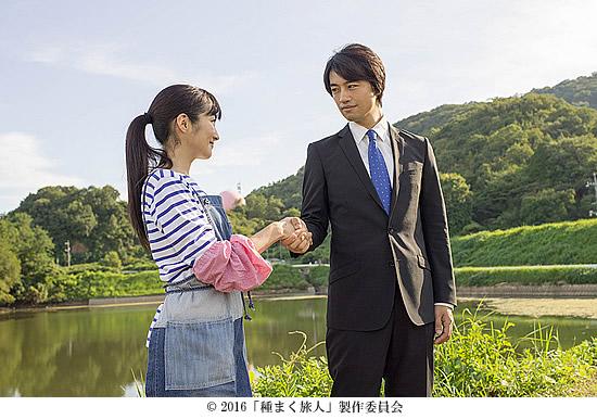 yumenotsugiki-550.jpg