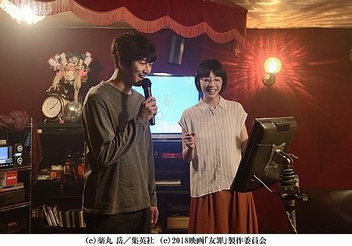 yuzai-500-3.jpg