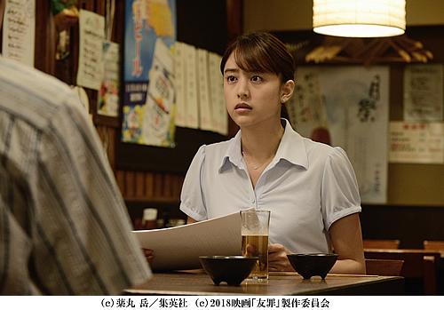 yuzai-500-5.jpg