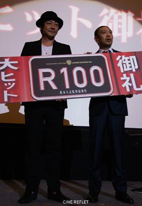R100-s2.jpg