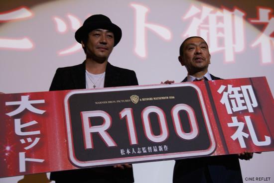 R100-s550.jpg