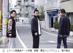 Ushijima2-2.jpg