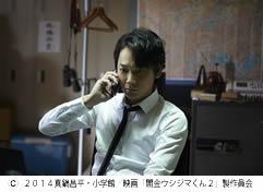 Ushijima2-4.jpg