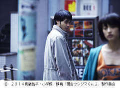 Ushijima2-6.jpg