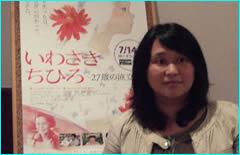 chihiro-s1.jpg