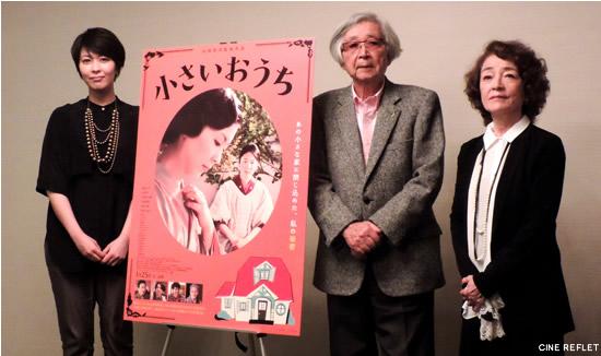 chiisaiouchi-kisha-550.jpg