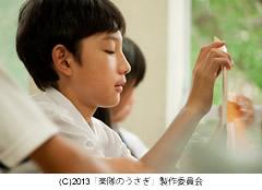 gakutaiusagi-2.jpg