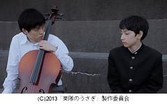 gakutaiusagi-3.jpg