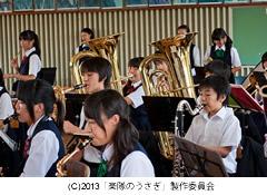 gakutaiusagi-4.jpg