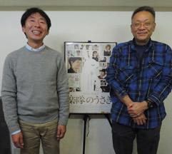 gakutaiusagi-s3.jpg