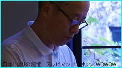 hazimarinokioku-1.jpg