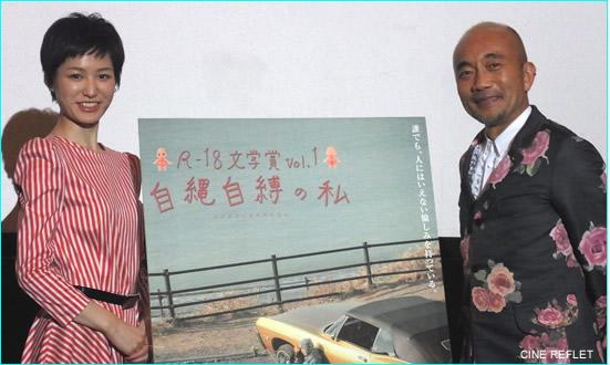 jijyojibaku-s550.jpg