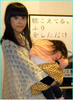 kikoeteru-furi-s1.jpg
