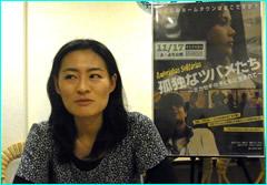 kodokunatsubametachi-s2.jpg