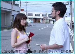 ushijima-1.jpg