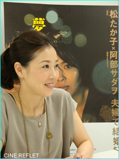 yumeuru-di-1.jpg