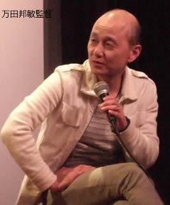 inumichi-bu-2.jpg