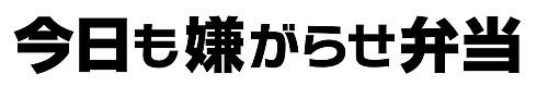 iyaben-logo.jpg