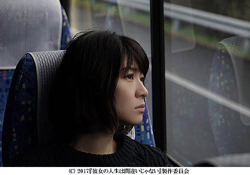 kanojonojinsei-500-1.jpg