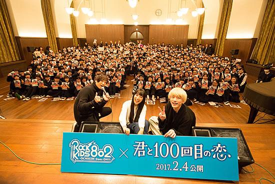 kimito100-ive-550.jpg