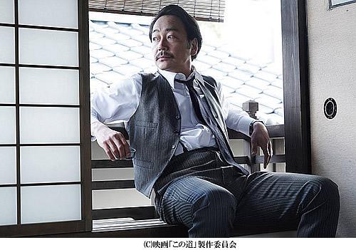 konomichi-500-1.jpg