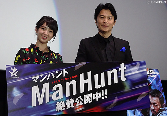 manhunt-bu-550.jpg
