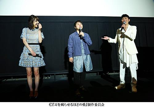 mimiai-bu-500-2.jpg