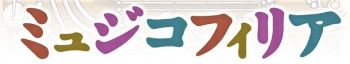 musico-logo-2 (2).jpg
