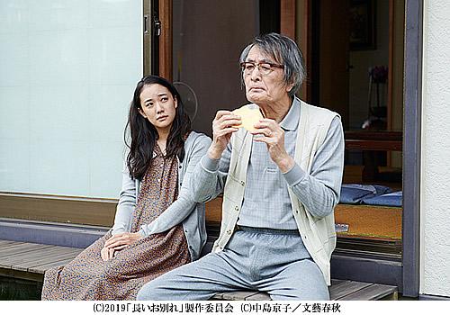 nagaiowakare-500-2.jpg
