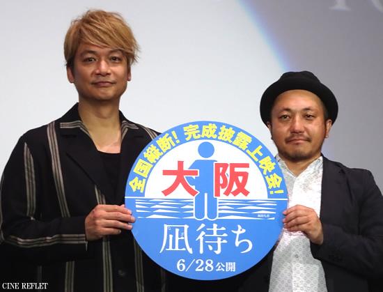 nagimachi-bu-550.jpg