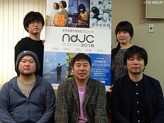ndjc2018-550.jpg