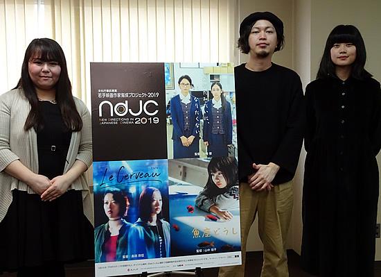 ndjc2019-550-1.jpg