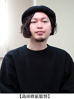 ndjc2019-shimada-1.jpg