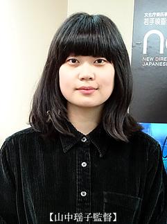ndjc2019-yamanaka-1.jpg