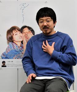 ndjc2020-inta-shigaya-1.jpg