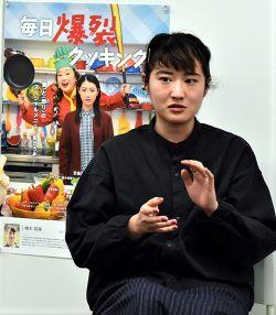 ndjc2020-inta-ueki-1.jpg