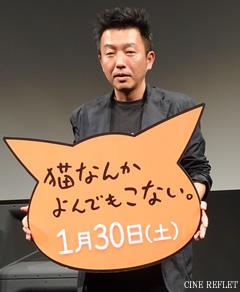 nekoyon-bu-di-2.jpg