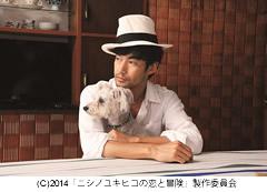 nishinoyukihiko-1.jpg