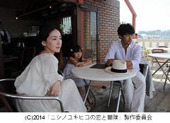 nishinoyukihiko-2.jpg